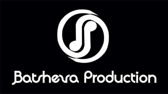 Batsheva Production